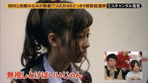 http://livedoor.blogimg.jp/testkun2008/imgs/a/8/a8ff5954-s.jpg