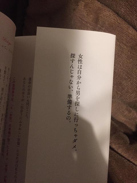 http://imgur.com/Czf5ejg.jpg