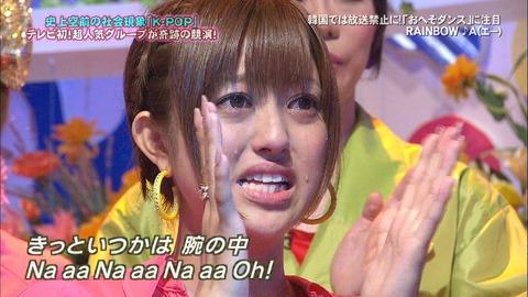 http://livedoor.3.blogimg.jp/amosaic/imgs/5/8/58958e64.jpg