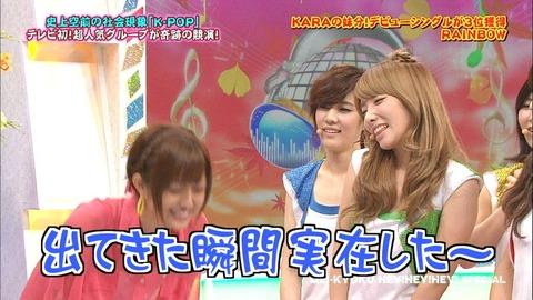 http://livedoor.3.blogimg.jp/amosaic/imgs/a/5/a59cc249.jpg