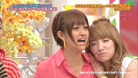 http://livedoor.3.blogimg.jp/amosaic/imgs/e/8/e866ddca.jpg