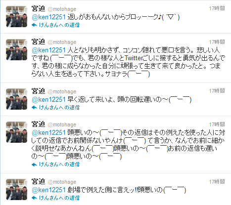 https://livedoor.blogimg.jp/adminis/imgs/0/d/0d7d1173.png