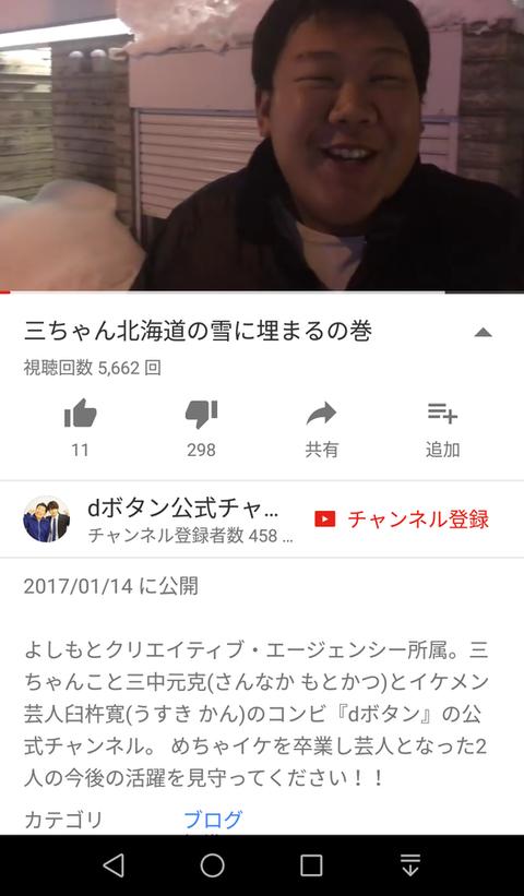 http://livedoor.blogimg.jp/himasoku123/imgs/9/a/9a8fb261-s.png