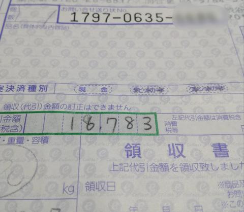 http://gogotsu.com/wp-content/uploads/2016/12/002-26.jpg