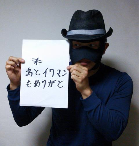 http://i.imgur.com/IqUszae.jpg