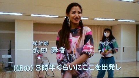 http://stat.ameba.jp/user_images/20130213/00/sweetsmarilyn/36/fc/j/o0720040512417168371.jpg