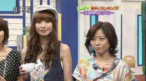 http://galtore.net/wp-content/uploads/20140111_yuukimaomi_11111.jpg