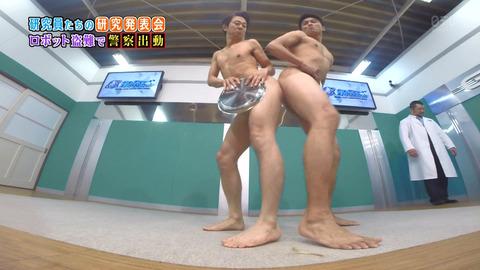 http://folderman.mobi/s/fm66749.jpg