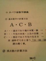 3c3a8cdc.jpg