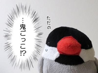 s-IMG_5963