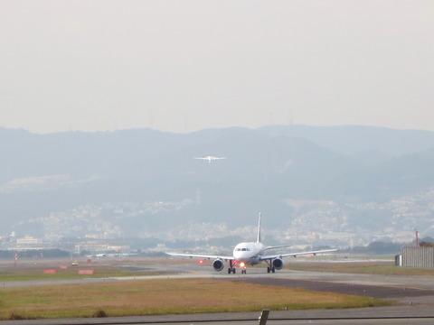 大阪空港滑走路2