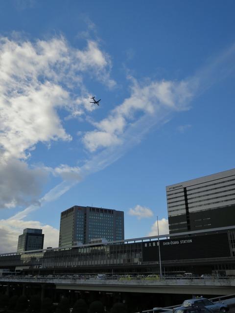 新大阪飛行機