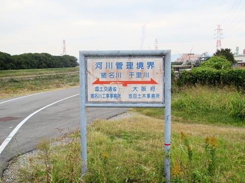 河川管理境界標