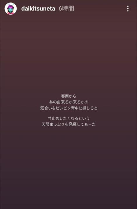 IMG_20201110_190040