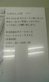 2590dbc1.jpg