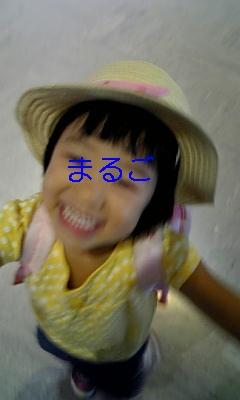 2efd74b5.jpg