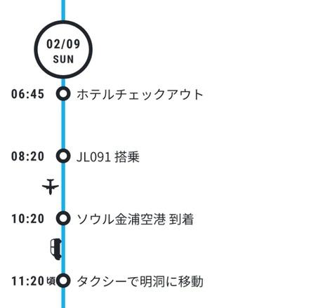 IMG_20200221_080227