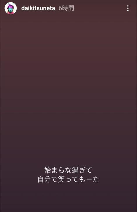 IMG_20201110_190000