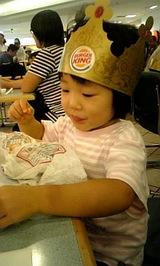 20070831バーガーの王様