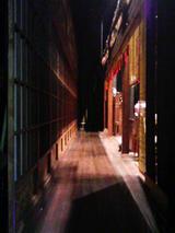 舞台裏通り