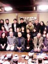 大阪支持会 更に集合中