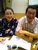 万太郎 金沢映子、黒木仁