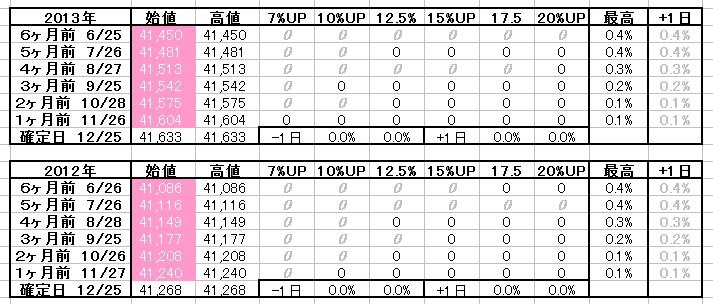 2017-06-06_04h28_17