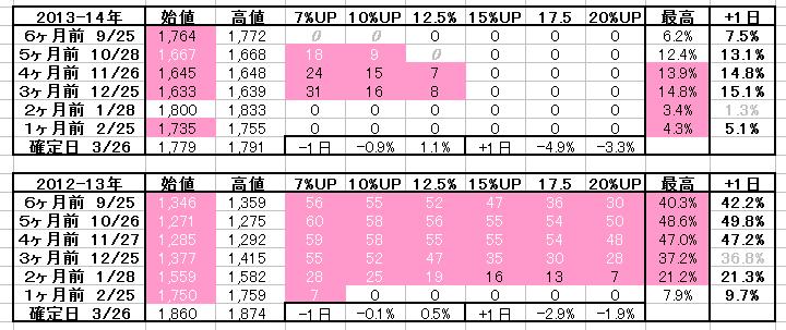 2017-08-20_18h50_57
