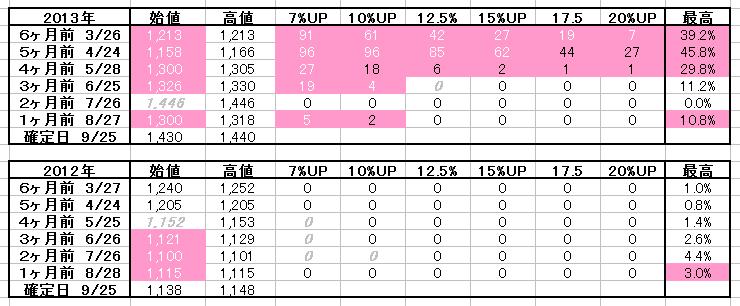 2017-04-21_20h33_11