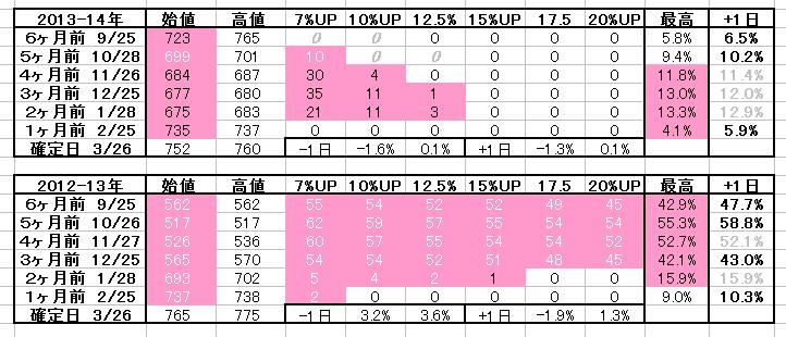 2017-08-20_18h41_52