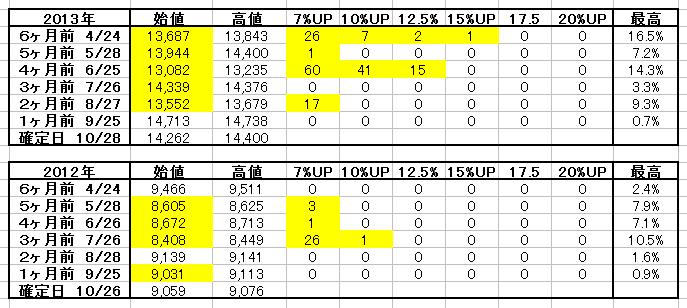 2017-04-04_02h15_16