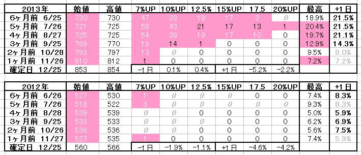 2017-06-08_20h50_22