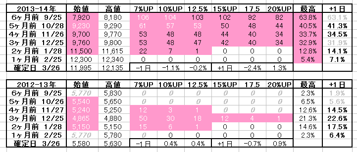 2017-09-16_17h43_31