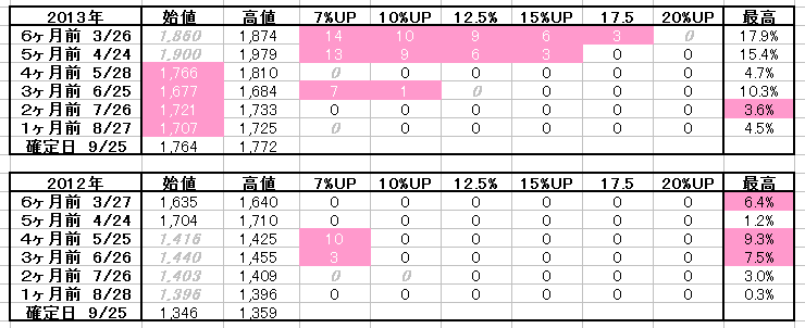 2017-04-14_02h38_40