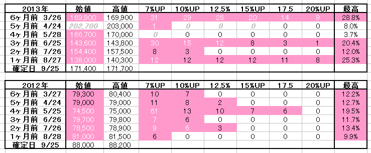 2017-04-20_04h13_15