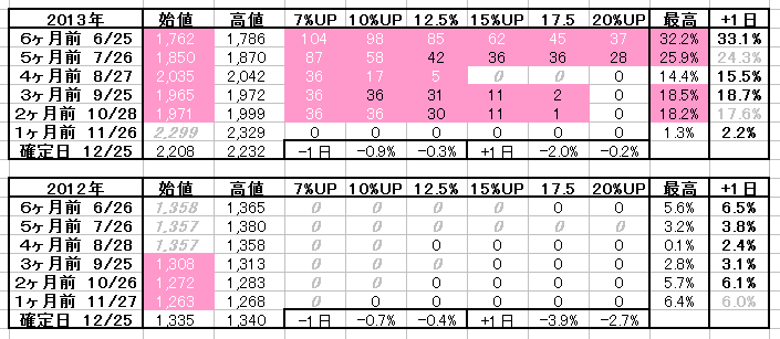 2017-05-17_03h51_39