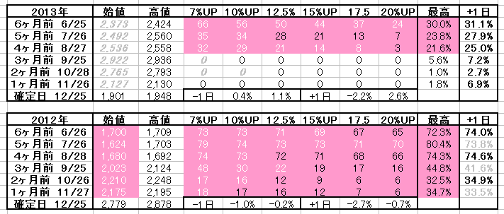 2017-06-02_04h01_19