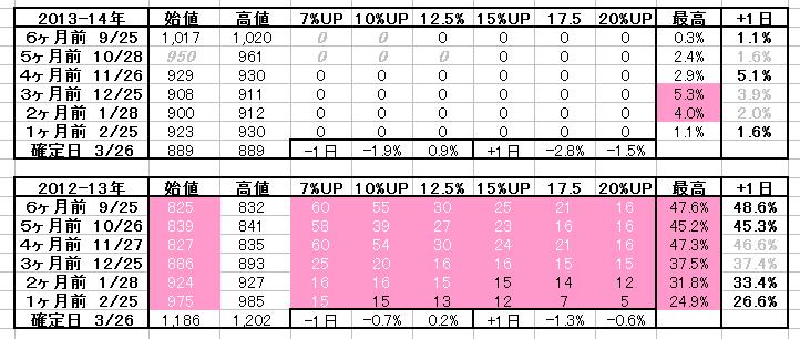2017-09-20_03h08_20