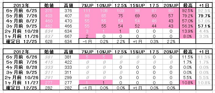 2017-05-30_23h11_26