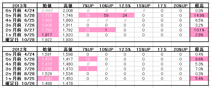2017-04-04_03h42_28