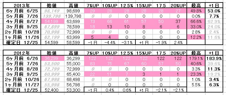 2017-06-10_01h32_29