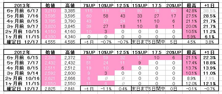 2017-06-16_01h48_37
