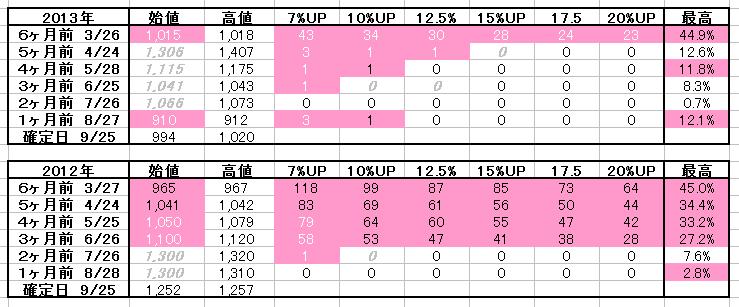 2017-04-20_20h18_01