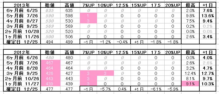 2017-06-03_04h36_25