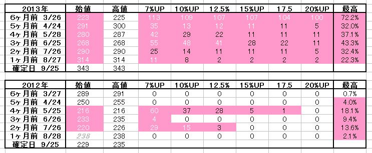 2017-04-29_23h07_30