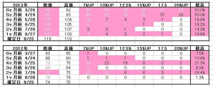2017-05-01_03h53_30