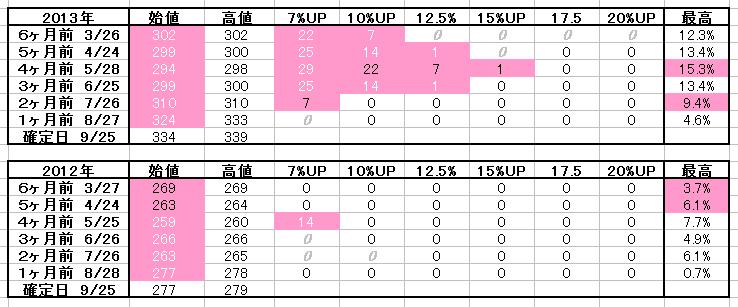 2017-04-14_02h05_58