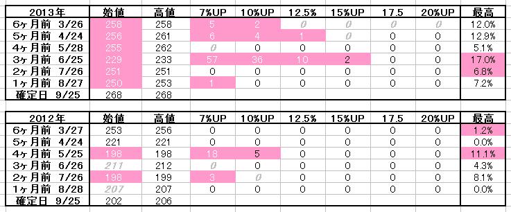 2017-04-23_01h52_13