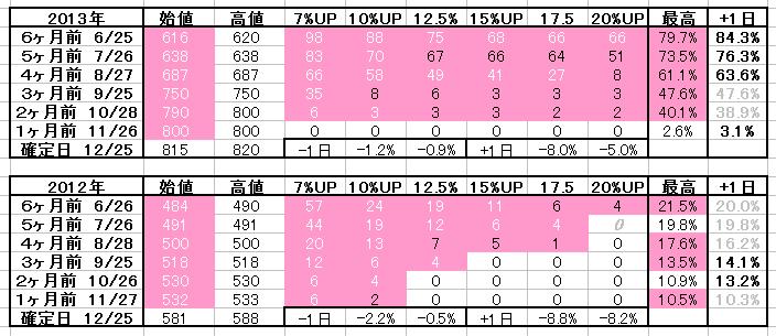 2017-05-30_22h44_26