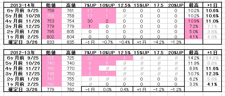 2017-08-23_04h44_50